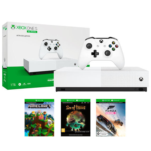 Игровая консоль Xbox One Microsoft S 1TB All Digital в Эльдорадо